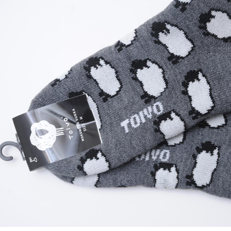 「TOIVO・トイヴォ」 北欧フィンランドのモコモコルームソックス MOKOMOKO SUKKA