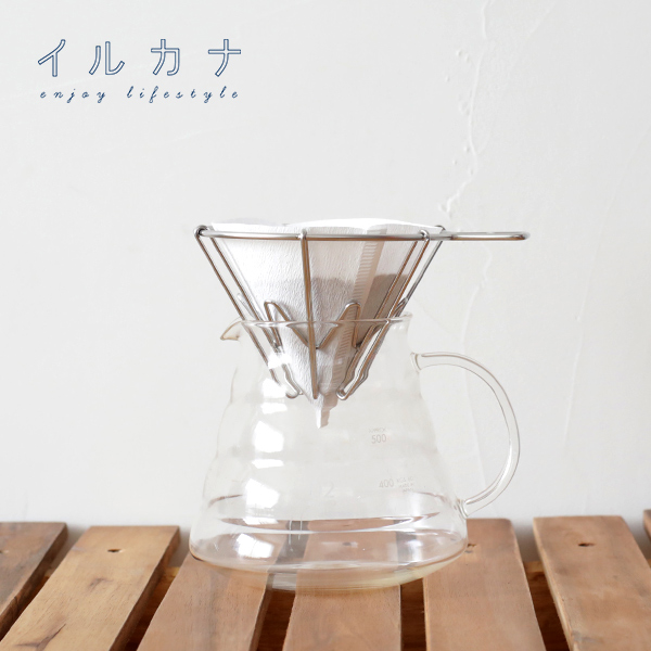 Mt. FUJI DRIPPER(ILCANA×IFNi ROASTING&CO.) 富士山ドリッパー