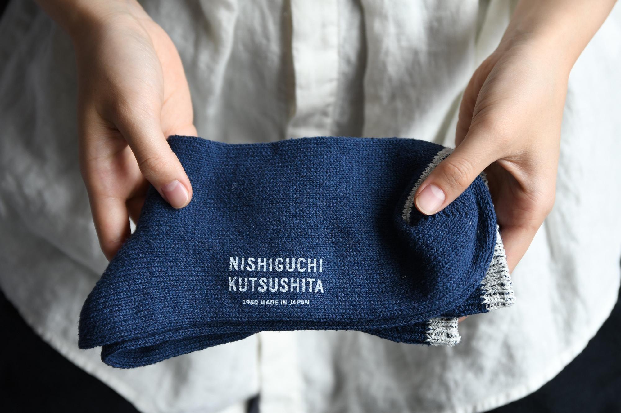 NISHIGUCHI KUTSUSHITA シルクコットン 天竺ソックス 【メンズ】