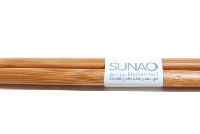 graf(グラフ) 「SUNAO(スナオ) キッチンツール」 菜箸