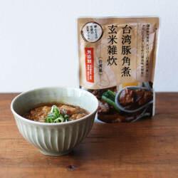 結わえる リゾット・雑炊 台湾豚角煮玄米雑炊