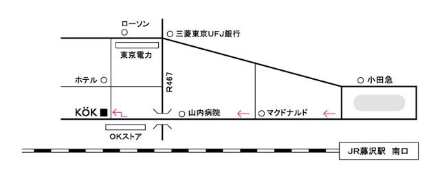 KOK(ショーク) 実店舗の地図