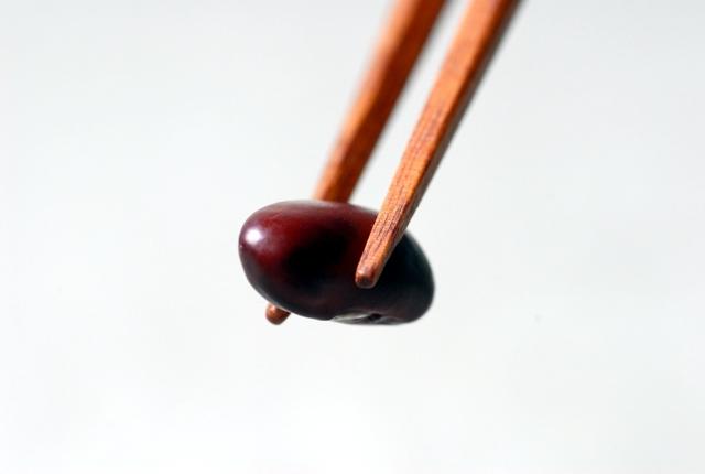 sankakubashi