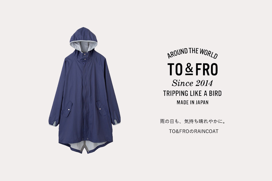 TO&FROレインコート